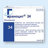 граноцит 34 инструкция - фото 7